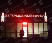 svet-световые объемные буквы и короба