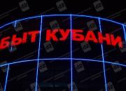 объемные световые буквы фото
